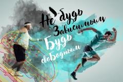 Баулин Виктор Юрьевич 28.02.96