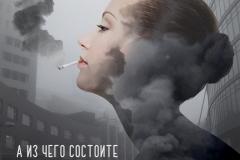 Полторанина Анна (2)