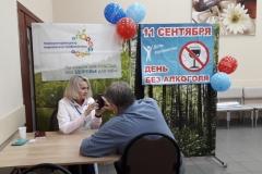 13-09-2019-prof-zdorovja-sosnovka-2