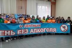13-09-2019-prof-zdorovja-sosnovka-3
